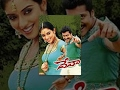 Deva Telugu Full Movie ( Suriya,Asin )