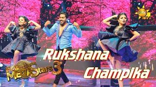 Rukshana Dissanayake with Champika  | හිරු Mega Stars 3 | Round 4 | 2021-06-13