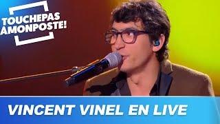 Vincent Vinel - Je joue de la musique (Live @TPMP)