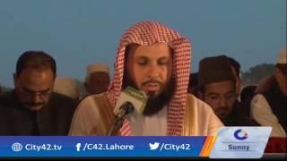 Imam Kaba Sheikh Saleh Bin Mohammed Al Talib Leading prayer Maghrib