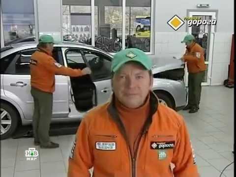 Видео как выбрать автозапуск