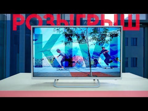 Обзор + розыгрыш телевизора KIVI 32FK30G