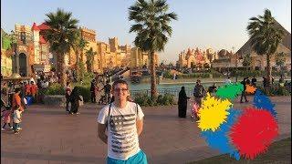 Global Village Dubai Vlog January 2018