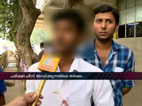 Student tried suicide in front of principal's room in Kattakkada college, Trivandrum