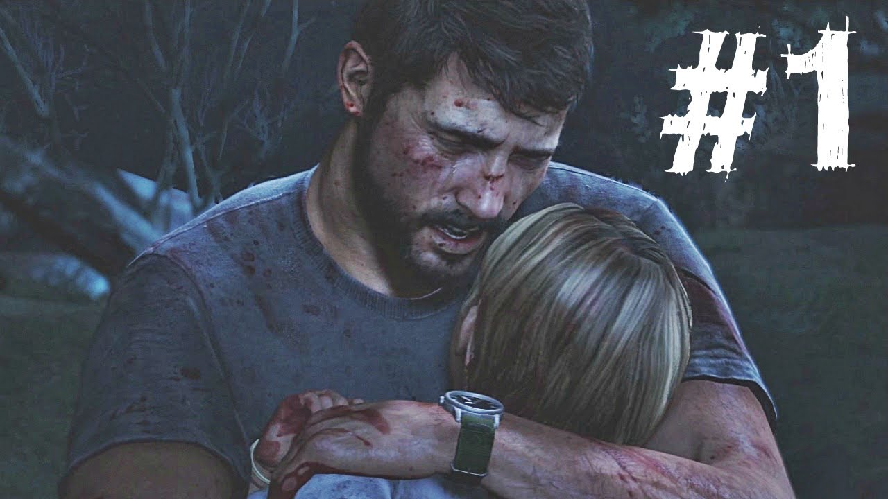 The Last Of Us Gameplay Walkthrough Part 1