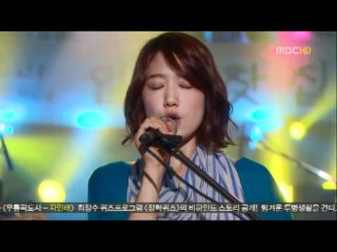 The Stupid (CN BLUE) feat Park Shin Hye      Heartstings Korean Drama
