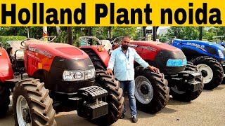 Not for sale India Case New Holland plant noida