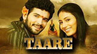 Full Kannada Movie 2010 | Taare | Diganth, Urvashi, Sanjaana, Prof Doddarange Gowda.