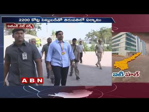 CM Chandrababu Naidu to lay stone for TCL in Tirupati tomorrow | ABN Telugu