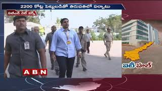 CM Chandrababu Naidu to lay stone for TCL in Tirupati tomorrow