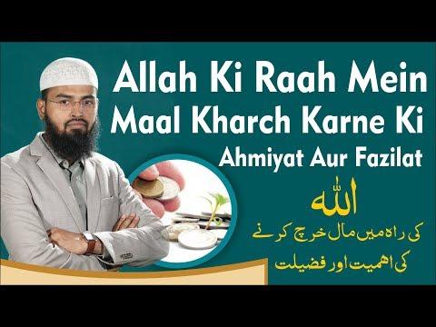Allah Ki Rah Me Maal Kharch Karne Ki Ahmiyat Aur Fazilat By Adv. Faiz Syed