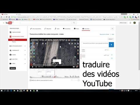 Comment traduire les  vidéos YouTube sans logiciels thumbnail