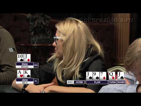 71.Royal Poker Club TV Show Episode 19 Part 1