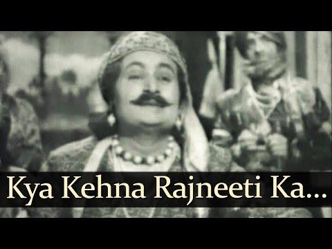 Kya Kehna Rajneeti - Samrat Prithviraj Chauhan Songs - Jairaj...