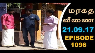 Maragadha Veenai Sun TV Episode 1096 21/09/2017