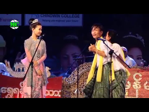 """MISS MYANMAR INTERNET"" A NYEINT - Part Two"