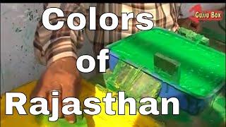 Colors of Rajasthan | Rajasthani art | Jaipur Art textile painting