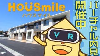 北沖洲 アパート 2LDKの動画説明