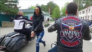 Vrcc Открытие 2017