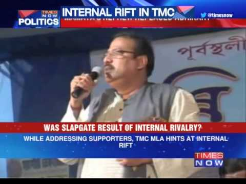 Rift Within Mamata Banerjee's TMC