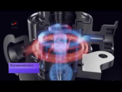 Мотор для космоса