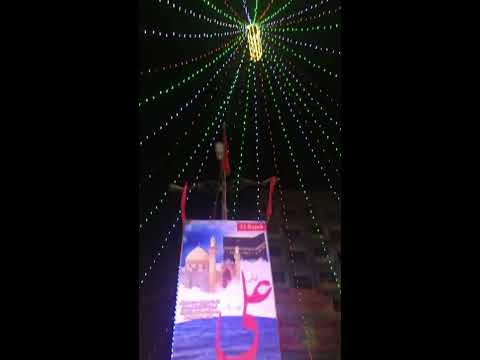 13 Rajab Mehfil at Haidery Chowk