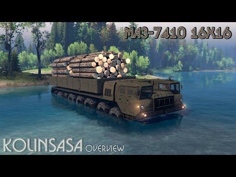 MAZ-7410 16x16