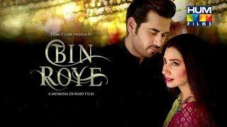 Bin Roye Episode 2 Full HD HUM TV