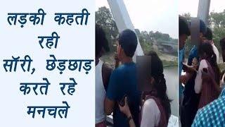 Bihar: Muzaffarpur school girl molestation video goes viral | वनइंडिया हिंदी