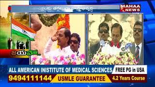 CM KCR Speech At Golkonda | 72nd Independence Day Celebrations |  Mahaa News