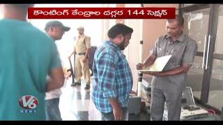 All Set For Lok Sabha Election Counting In Peddapalli | Election Results 2019