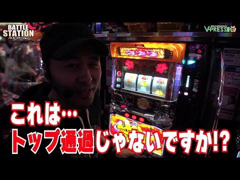 match1 松本バッチ