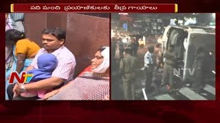 50 People Injured in Bus Accident at NAD Junction || Visakhapatnam