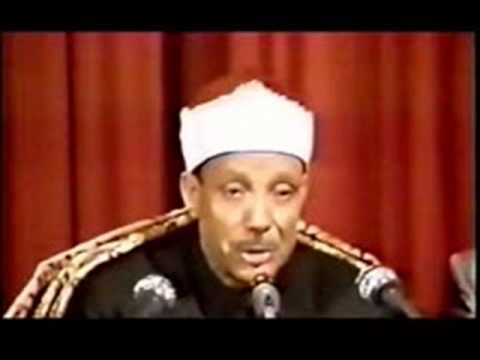Qari Abdul Basit Surah Fatiha Longest Breath Rare video