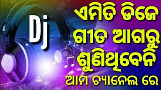 Boom Blast  Troot Full VIBRATE Dj Songs Mix 2018 HINDI ODIA HD