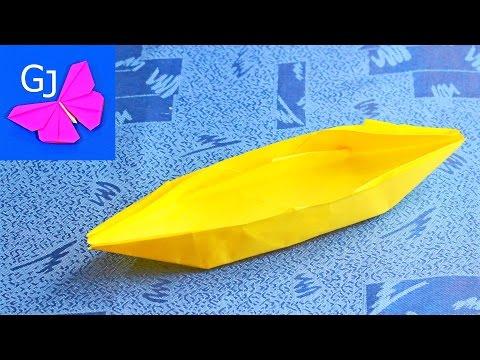 Плавающие оригами