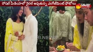 Priyanka Chopra-Nick Jonas engagement: Roka ceremony pictures    Sakshi TV