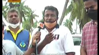 2020-05-17 | Nethra TV Tamil News 7.00 pm