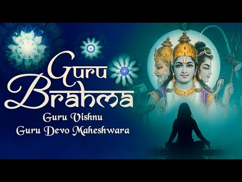 Guru Brahma Guru Vishnu Guru Devo Maheshwara - Guru Mantra With Lyrics by Mohit Jaitly
