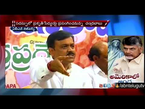 CM Chandrababu US Tour | AP Tops In Zero Budget Natural Farming | ABN Telugu