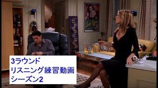 アリー my Love シーズン1 第9話