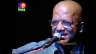 Kabir Suman - Live In Concert 2008 (24 Mins)