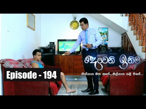 Deweni Inima | Episode  194 02nd November 2017