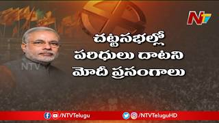 Election Round Up || National News highlights || Elections 2019 || NTV