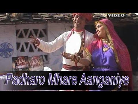 Rajasthani Desi Bhajan | Padharo Mhare Aanganiye | Sonana Khetlaji Bhajan 2013 | Marwadi Desi Songs video