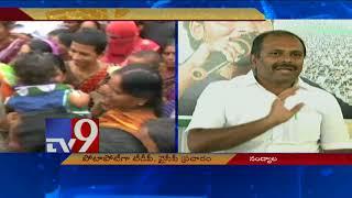 Chandrababu creates rift between Bhuma and Gangula families - Srikanth Reddy