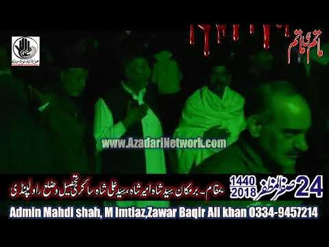 24 safar Matam Jalus Sagri Rawalpindi 2018/1440