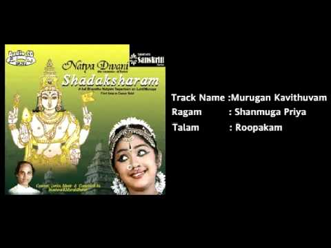 Natyadwani - Shadaksharam - Bharatanatyam Songs On Lord Muruga video