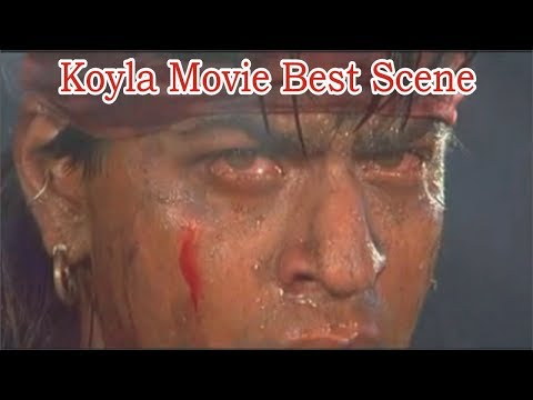Shahrukh Khan Best Scene in Koyla  Movie Youtube thumbnail