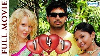 Kannada New Movie full 2015   141 – ೧೪೧ (2015/೨೦೧೫)   Farooq Khan, Kavya Acharya, Thanya